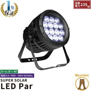 Silver Star SUPER SOLAR LED Par LP1410Z|beamtec