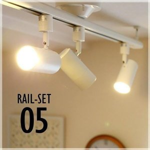 シーリング シーリングライト おしゃれ 新生活 LED LED照明器具 天井照明 ライティングレール スポットライト セット おしゃれ 人気 RAIL-SET05