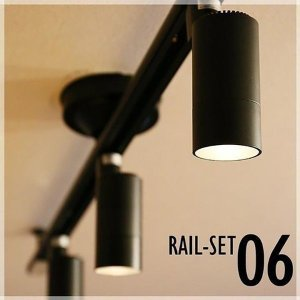 シーリング シーリングライト おしゃれ 新生活 LED LED照明器具 天井照明 ライティングレール スポットライト セット おしゃれ 人気 RAIL-SET06