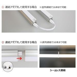 LED 蛍光灯 40W 器具一体型 直管 T5...の詳細画像3