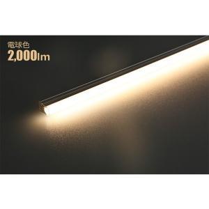 LED 蛍光灯 40W 器具一体型 直管 T5...の詳細画像4
