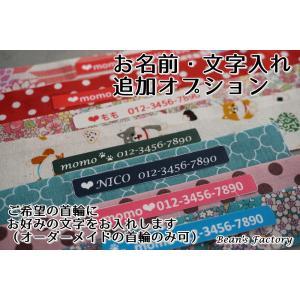 【オプション】お名前などの文字入れを追加  ご希望の首輪(犬用、猫用)と一緒にカートに入れてください...
