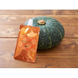 離乳食 無添加 ベビーフード オーガニック 有機無農薬 野菜 天然だし BabyOrgente かぼちゃスープ 1袋|beans-japan