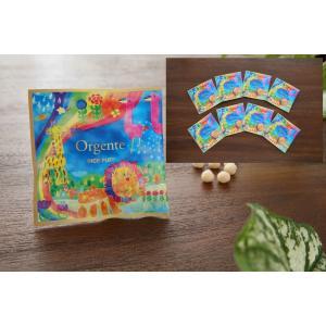 子供用 無添加 パフ お菓子 化学農薬不使用 砂糖や食塩不使用 Orgente PUFF プレーン 8袋入り|beans-japan
