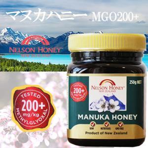 マヌカハニー MGO150+ モノフローラル ニュージーランド産 抗菌作用 ギフト 贈り物|beanspot