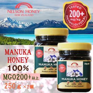 マヌカハニー MGO150+ モノフローラル 250g×2個 ニュージーランド産 抗菌作用 ギフト 贈り物|beanspot