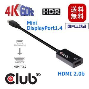国内正規品 Club3D Mini DisplayPort 1.4 to HDMI 2.0b HDR...