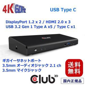 国内正規品 Club3D USB 3.2 Gen1 Type C ユニバーサル トリプル 4K チャ...