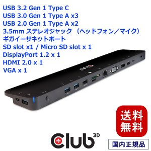 国内正規品 Club3D USB 3.2 Gen1 Type C HDMI/DisplayPort/...