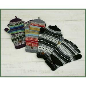 ARTESANIA Serape 2way Knit Mitten glove 3-colors / アルテサニア セラペ 2ウェイ ニット ミトン グローブ 3色展開|beardstore