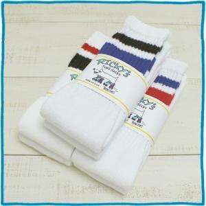 Bony Chops Ricky's Tube Socks 2-Pack / ボニーチョップス 2パック チューブ ソックス  ライン 無地 4パターン|beardstore