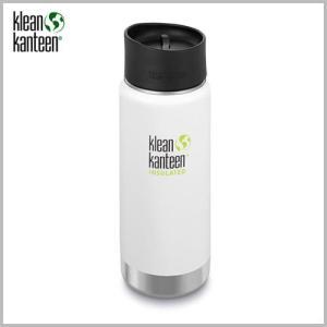 Klean Kanteen Wide Insulated Bottle 16oz Glacier White / クリーンカンティーン ワイド インスレートボトル グレイシャー ホワイト beardstore