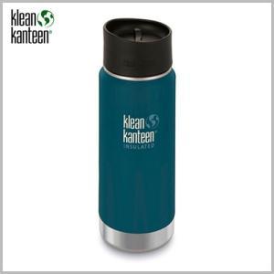 Klean Kanteen Wide Insulated Bottle 16oz Neptune Blue / クリーンカンティーン ワイド インスレートボトル ネプチューンブルー beardstore
