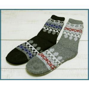 Magon Wool Gio Pattern Socks mens / マゴン ウール 幾何学柄 ソックス メンズ|beardstore