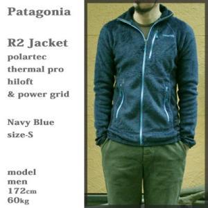 Patagonia R2 Jacket BLK Black / パタゴニア R2 ジャケット ブラック フリース|beardstore|04