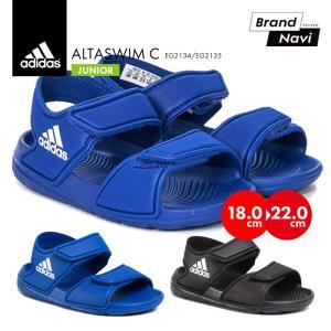 【サイズ交換1回無料】アディダス アルタスイム サンダル キッズ ジュニア ALTASWIM C EG2134 EG2135 シューズ adidas 靴|bearfoot-shoes