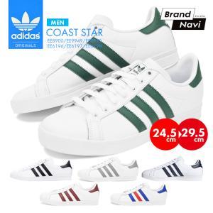 【サイズ交換1回無料】アディダス コーストスター スニーカー メンズ EE8900 EE9949 EE9950 EE6196 EE6197 EE6198 シューズ adidas COAST STAR 靴 bearfoot-shoes