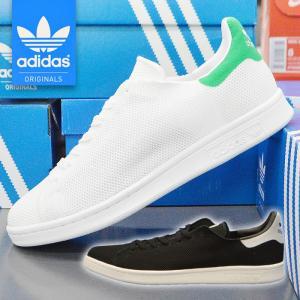 adidas STAN SMITH BB0065 BB0066 ホワイト ブラック アディダス スニーカー スタンスミス メッシュ メンズ レディース|bearfoot-shoes