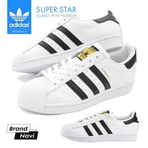 adidas SUPERSTAR スニーカー シューズ 靴 オリジナルス ホワイト ブラック ORIGINALS アディダス スーパースター メンズ レディース|bearfoot-shoes