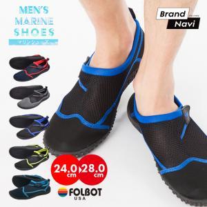 メンズ 男性 紳士 水陸両用 ウォーターシューズ マリンシューズ アクアシューズ シューズ アウトドア 靴 スニーカー 海 レジャー|bearfoot-shoes