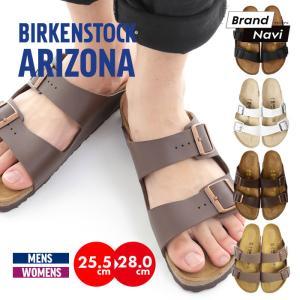 【サイズ交換1回無料】ビルケンシュトック アリゾナ サンダル メンズ レディース BIRKENSTOCK ARIZONA|bearfoot-shoes