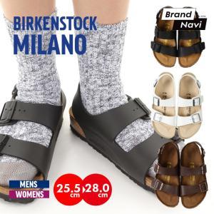 【サイズ交換1回無料】ビルケンシュトック ミラノ  メンズ レディースサンダル BIRKENSTOCK MILANO|bearfoot-shoes