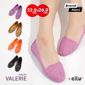ccilu finley valerie チル・フィンリー ヴァレリー チル シューズ サンダル|bearfoot-shoes