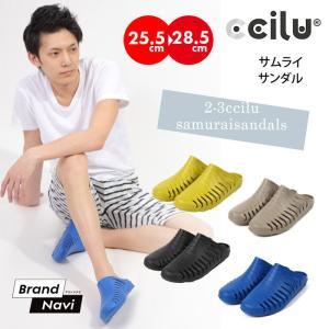 ccilu samurai チル サムライ メンズ シューズ サンダル|bearfoot-shoes