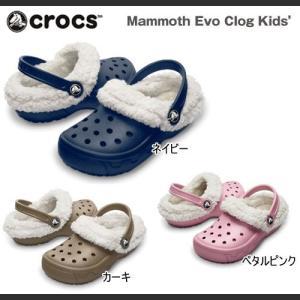 クロックス キッズ ジュニア マンモス イーブイオー クロッグ Crocs Mammoth Evo Clog Kids|bearfoot-shoes
