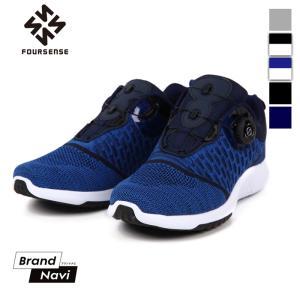 【サイズ交換1回無料】ダイヤル式シューズ メンズ フライニット スニーカー 靴 スポーツ|bearfoot-shoes