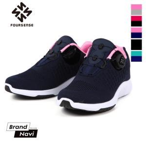 【サイズ交換1回無料】ダイヤル式シューズ レディース フライニット スニーカー 靴 スポーツ|bearfoot-shoes