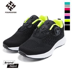 【サイズ交換1回無料】ダイヤル式シューズ ジュニア 子供 フライニット スニーカー 靴 スポーツ|bearfoot-shoes