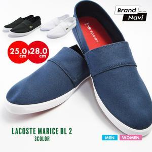 メンズ MARICE BL 2 シューズ LACOSTE ラコステ マリス スリップオン キャンバス スリッポン 紳士 男性 スニーカー 靴|bearfoot-shoes