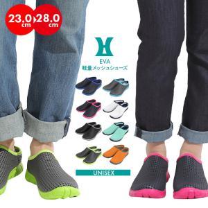 軽量メッシュシューズ LEYTON HOUSE レイトンハウス 軽量EVAスニーカー 靴 サンダル YBS|bearfoot-shoes