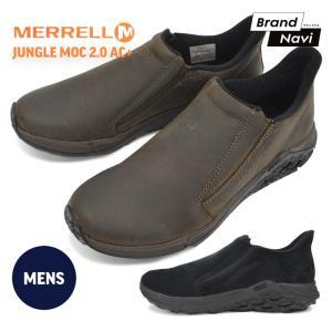 【サイズ交換1回無料】メンズ スリッポン 靴 メレル ジャングル モック エーシープラス MERRELL JUNGLE MOC 2.0 AC+ トレッキング シューズ スニーカー レザー|bearfoot-shoes