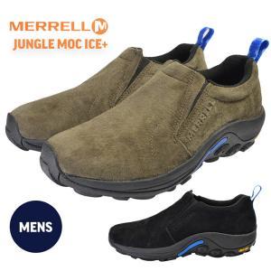 メレル メンズ シューズ スニーカー ジャングル モック アイスプラス スリッポン 靴 MERRELL JUNGLE MOC ICE PLUS|bearfoot-shoes
