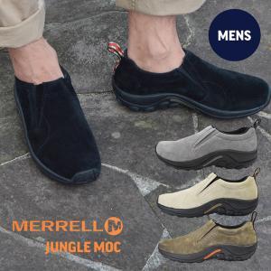 メレル ジャングル モック メンズ シューズ 靴 MERRELL JUNGLE MOC|bearfoot-shoes