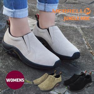 メレル レディース スリッポン 靴 ジャングル モック スニーカー シューズ MERRELL JUNGLE MOC|bearfoot-shoes