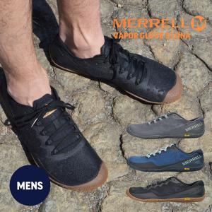 メレル メンズ シューズ 靴 ベイパー グローブ 3 ルナ スニーカー アウトドア スポーツ MERRELL VAPOR GLOVE 3 LUNA|bearfoot-shoes