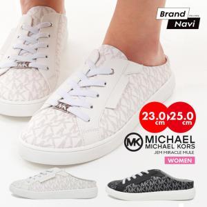 【サイズ交換1回無料】MICHAEL KORS マイケルコース レディース ジェム ミラクル ミュール JEM MIRACLE MULE スリッポン クロッグスニーカー 靴|bearfoot-shoes