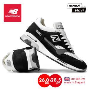 【サイズ交換1回無料】メンズ 紳士 男性 シューズ 靴 new balance ニューバランス M1500KGW MADE IN THE UK イギリス イングランド スニーカー 希少 レア|bearfoot-shoes