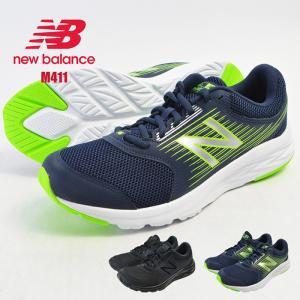 ニューバランス new balance メンズ 男性 紳士 ランニングシューズ 靴 スニーカー M411CK1 M411LN1|bearfoot-shoes