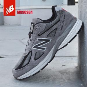 メンズ 紳士 男性 シューズ 靴 new balance ニューバランス  M990 SG4 MADE IN USA アメリカ製 スニーカー|bearfoot-shoes