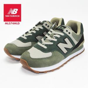 メンズ 紳士 男性 シューズ 靴 new balance 574 ニューバランス ウォーキング ML574MLD スニーカー ランニング|bearfoot-shoes