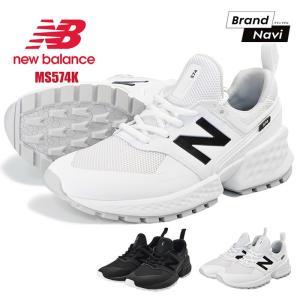 メンズ 紳士 男性 シューズ 靴 new balance ニューバランス MS574KTB MS574KTC スニーカー|bearfoot-shoes
