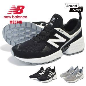 メンズ 紳士 男性 シューズ 靴 new balance ニューバランス MS574NSB MS574NSE スニーカー|bearfoot-shoes