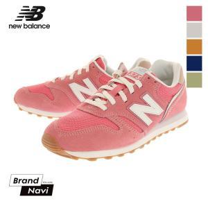 レディース 女性 婦人 シューズ 靴 new balance 373 ニューバランス ウォーキング WL373WNB WL373WNC WL373WND スニーカー|bearfoot-shoes