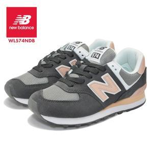 レディース 女性 婦人 シューズ 靴 new balance 574 ニューバランス グレー ウォーキング WL574NDB スニーカー|bearfoot-shoes