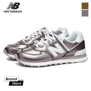 【サイズ交換1回無料】レディース 女性 婦人 シューズ 靴 new balance ニューバランス ウォーキング WL574P スニーカー メタリック|bearfoot-shoes