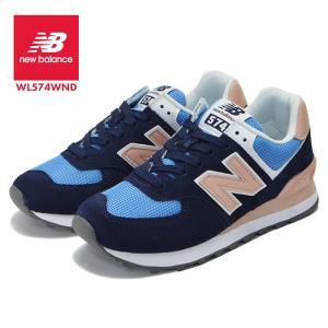 レディース 女性 婦人 シューズ 靴 new balance 574 ニューバランス ネイビー ウォーキング WL574WND スニーカー|bearfoot-shoes